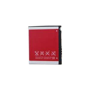 Samsung X828 Compatible Rechargeable Li-ion Battery (3.7V 690mAh)