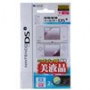 Screen Protector 2-Piece Set for NDSi/DSi